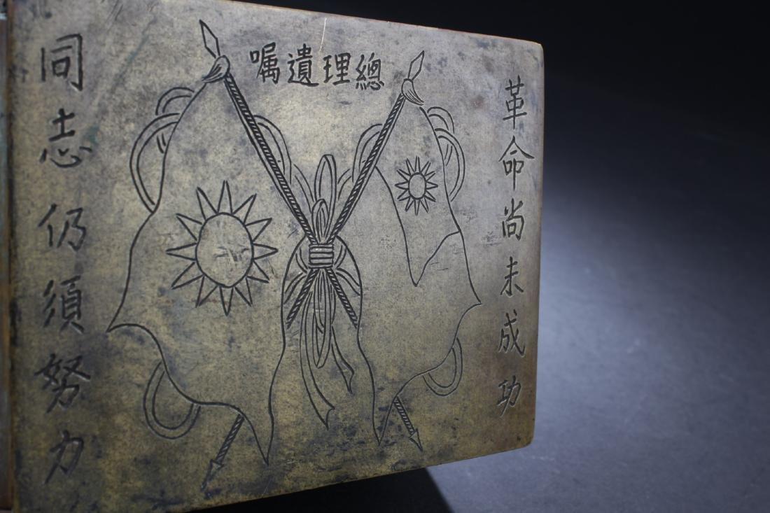 Antique Chinese Bronze Box - 3