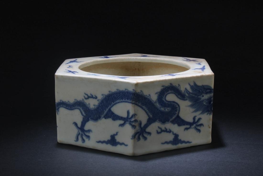 Chinese Blue & White Porcelain Ink Washer