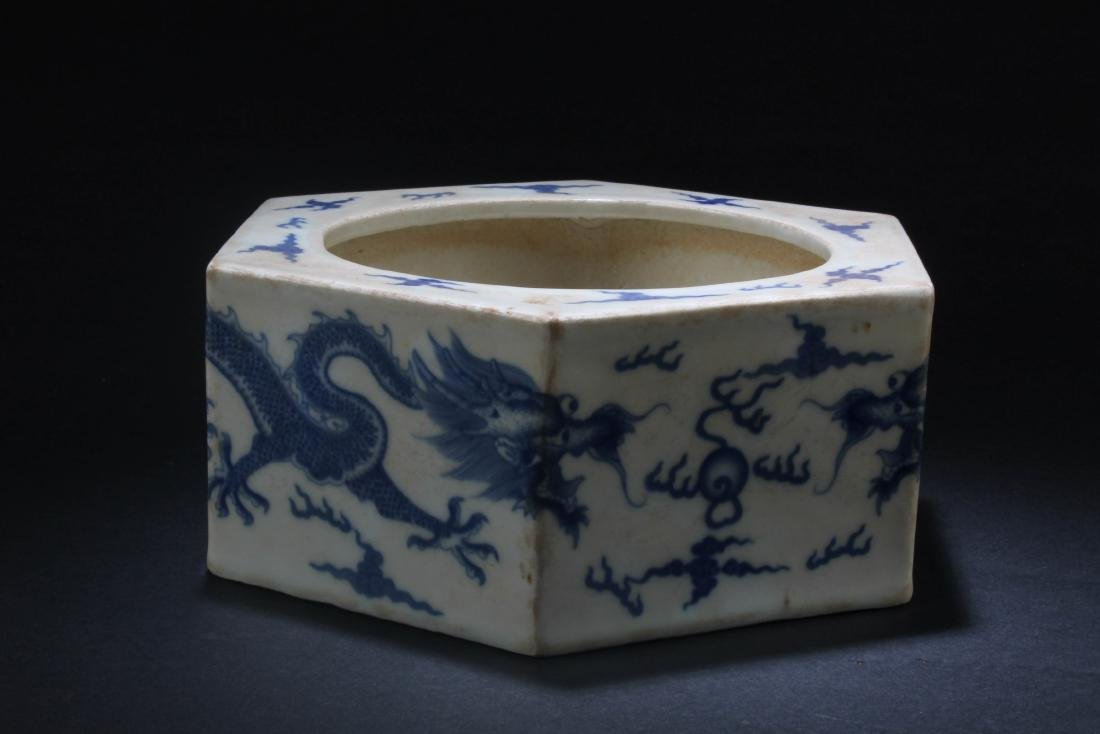 Chinese Blue & White Porcelain Ink Washer - 2