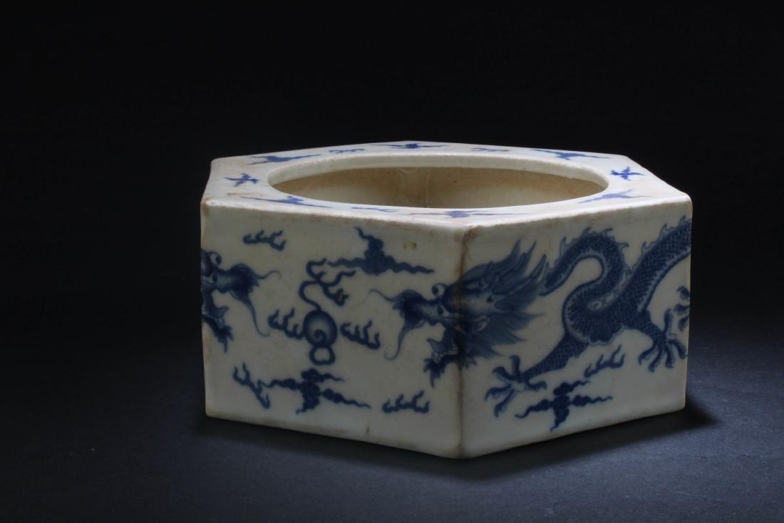 Chinese Blue & White Porcelain Ink Washer - 3