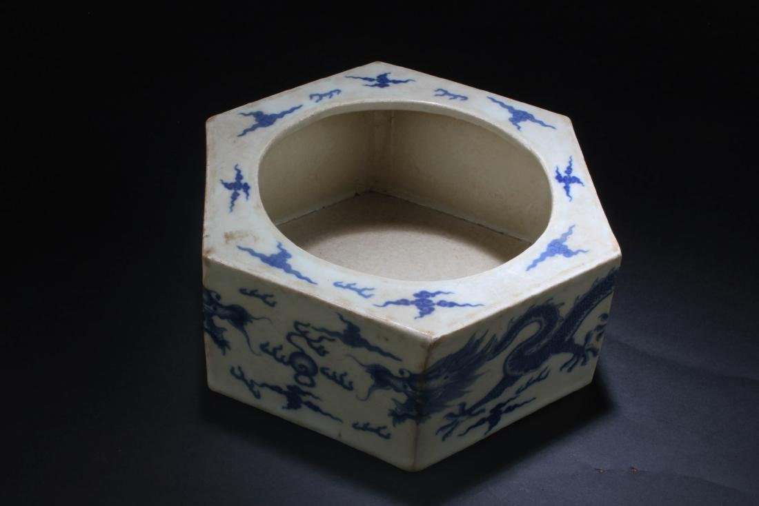 Chinese Blue & White Porcelain Ink Washer - 4