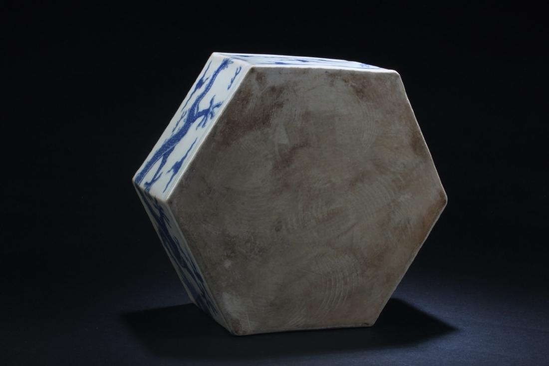 Chinese Blue & White Porcelain Ink Washer - 5
