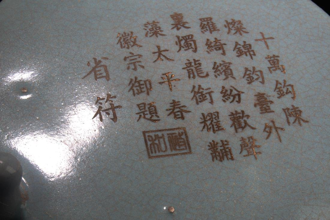 Chinese Porcelain Plate - 5