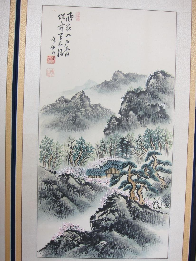 A Large Chinese Painting Album - 2