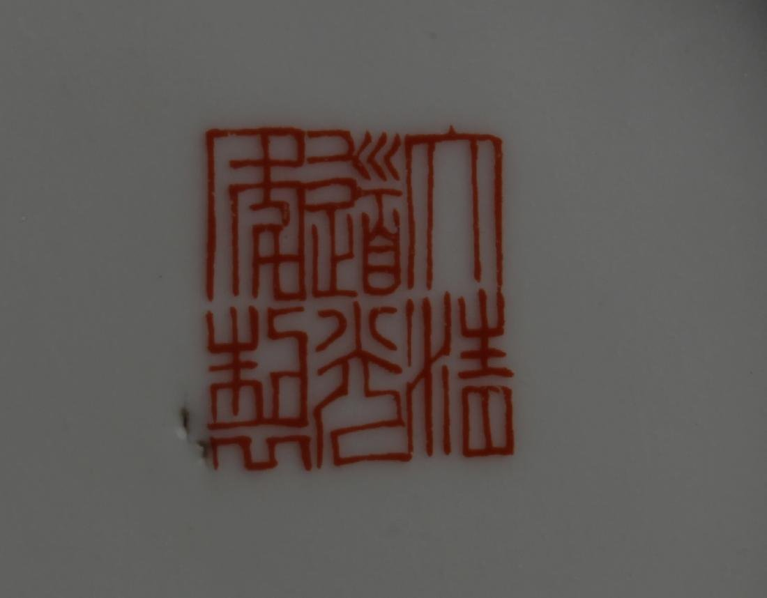 Chinese Porcelain Vase - 7