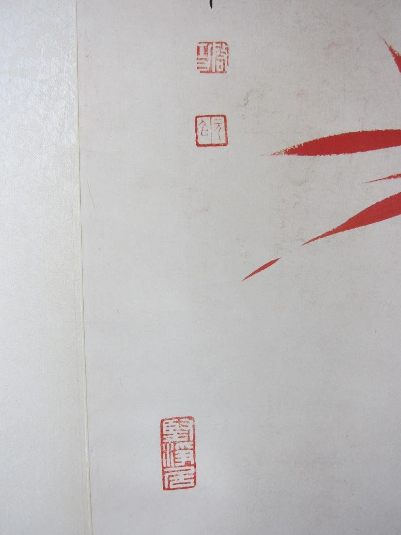 Chinese Scroll Painting, Qi Gong - 4