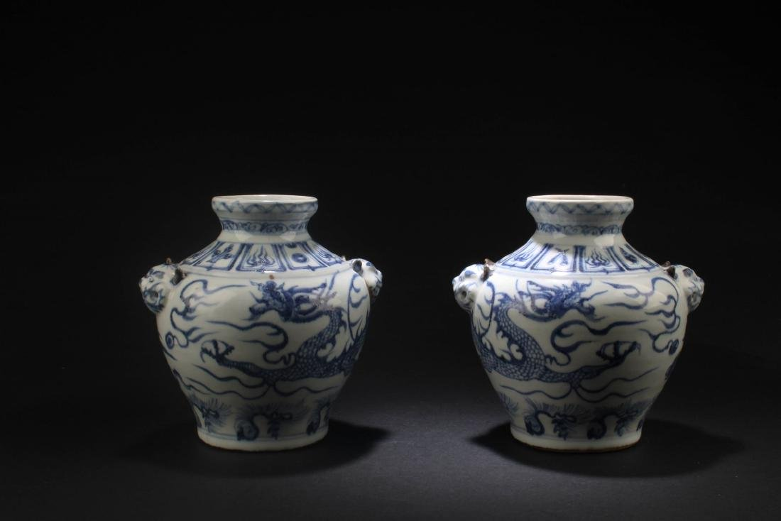 A Pair of Chinese Blue & White Porcelain Vases - 2