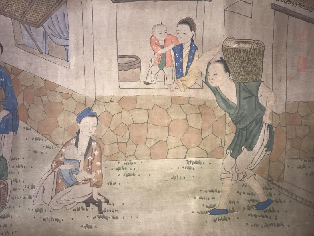 Chinese Scroll Album