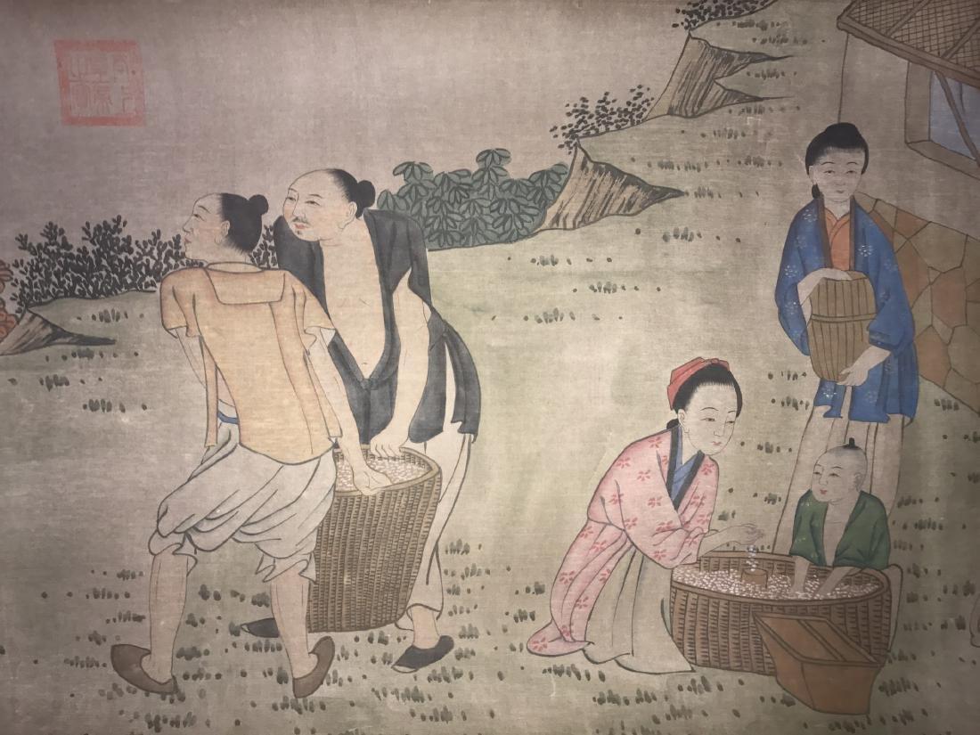 Chinese Scroll Album - 2
