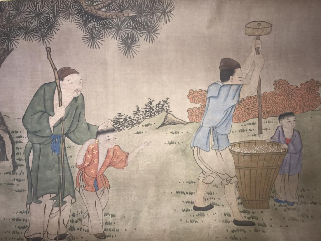 Chinese Scroll Album - 3