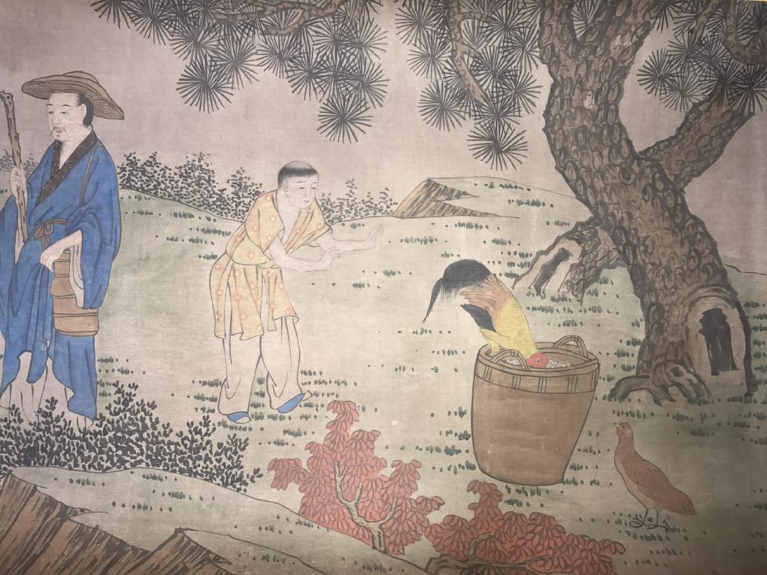 Chinese Scroll Album - 4