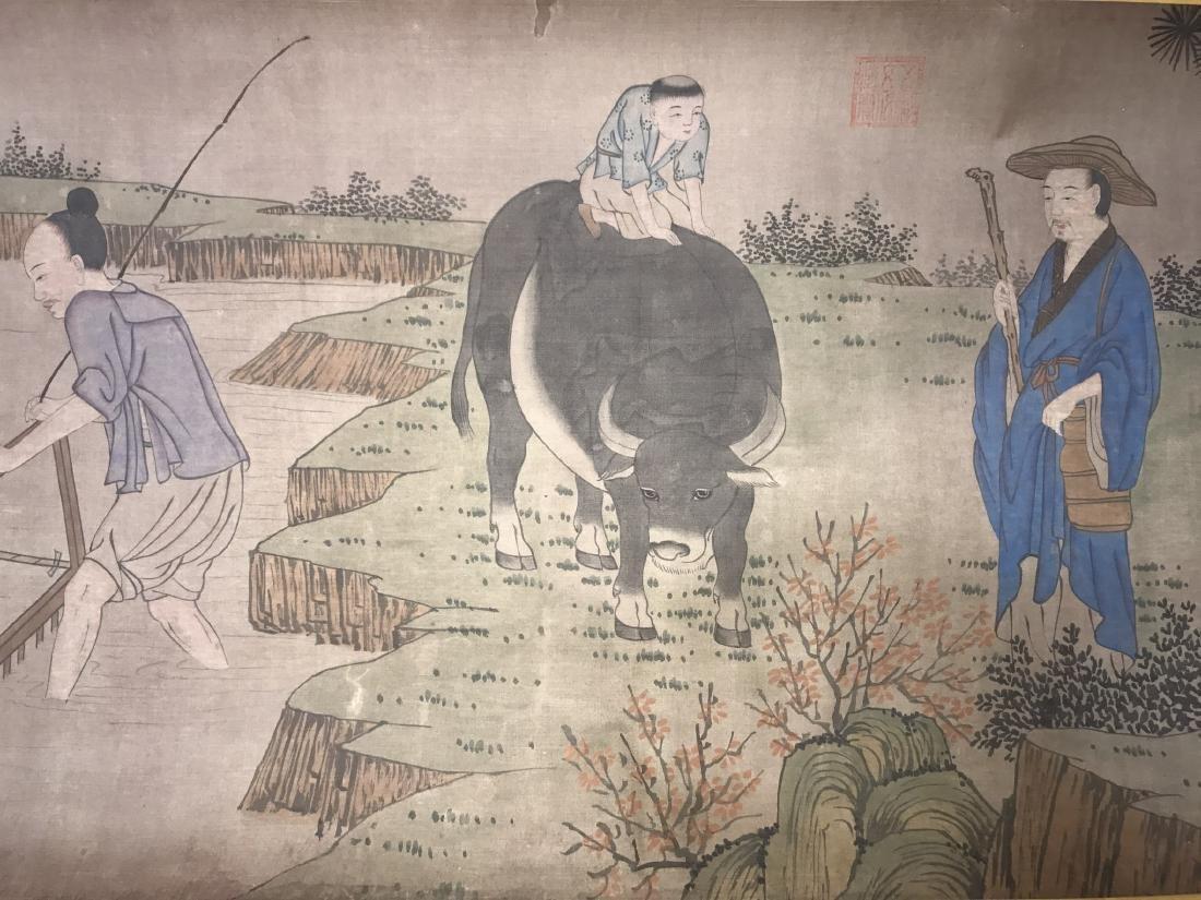 Chinese Scroll Album - 5