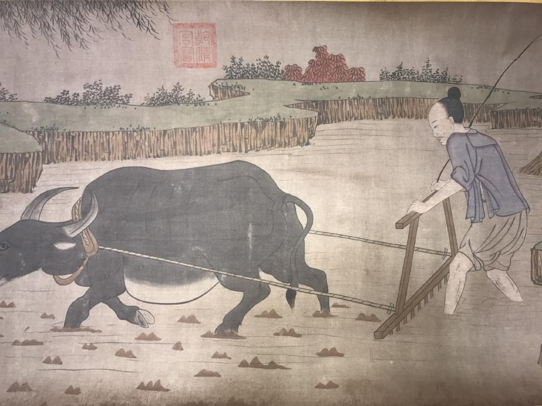 Chinese Scroll Album - 6