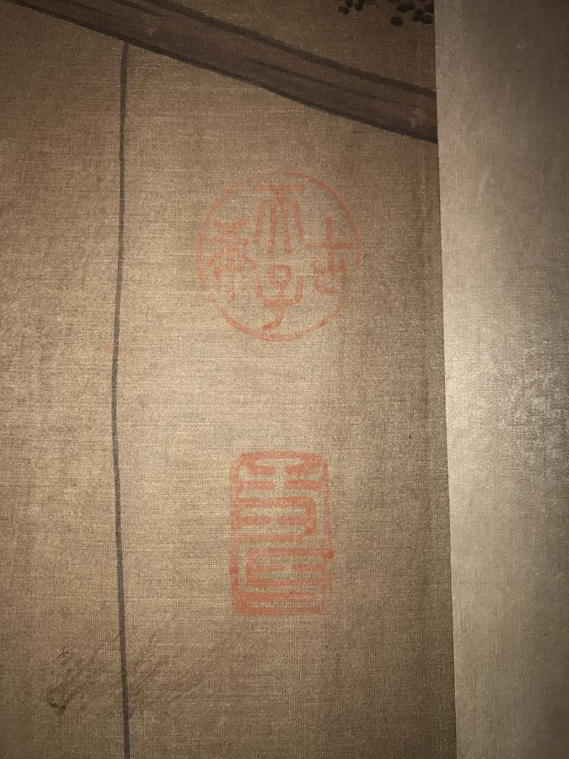 Chinese Scroll Album - 8