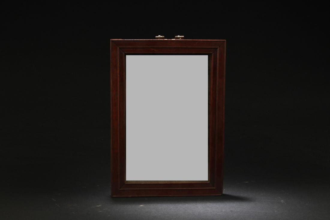 A Chinese Hardwood Framed Mirror