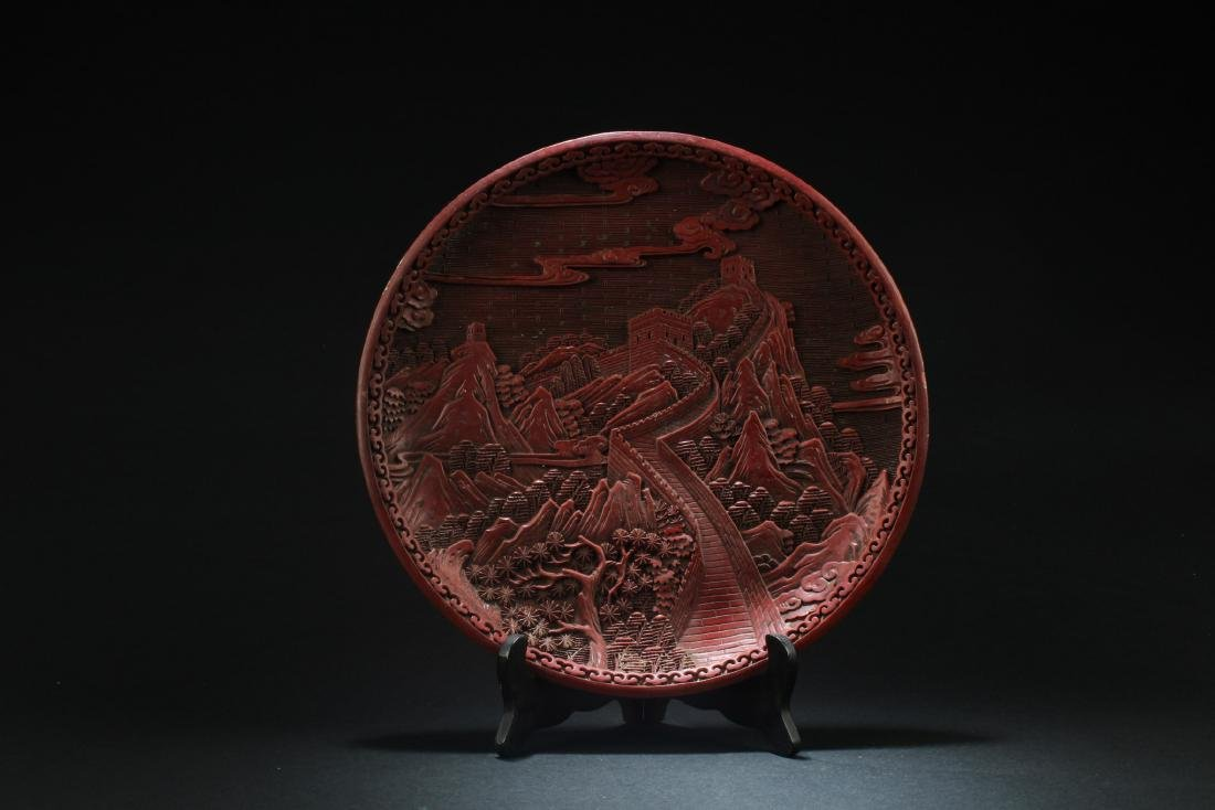 Chinese Cinnabar Lacquer Round Tray