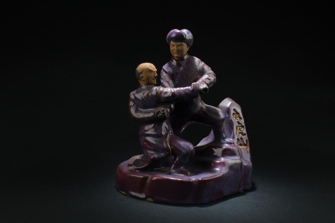 A Chinese Porcelain Figurine