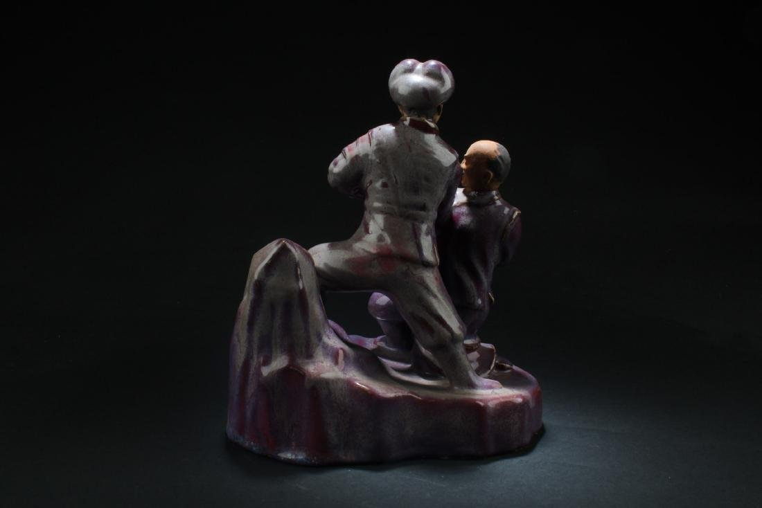 A Chinese Porcelain Figurine - 5