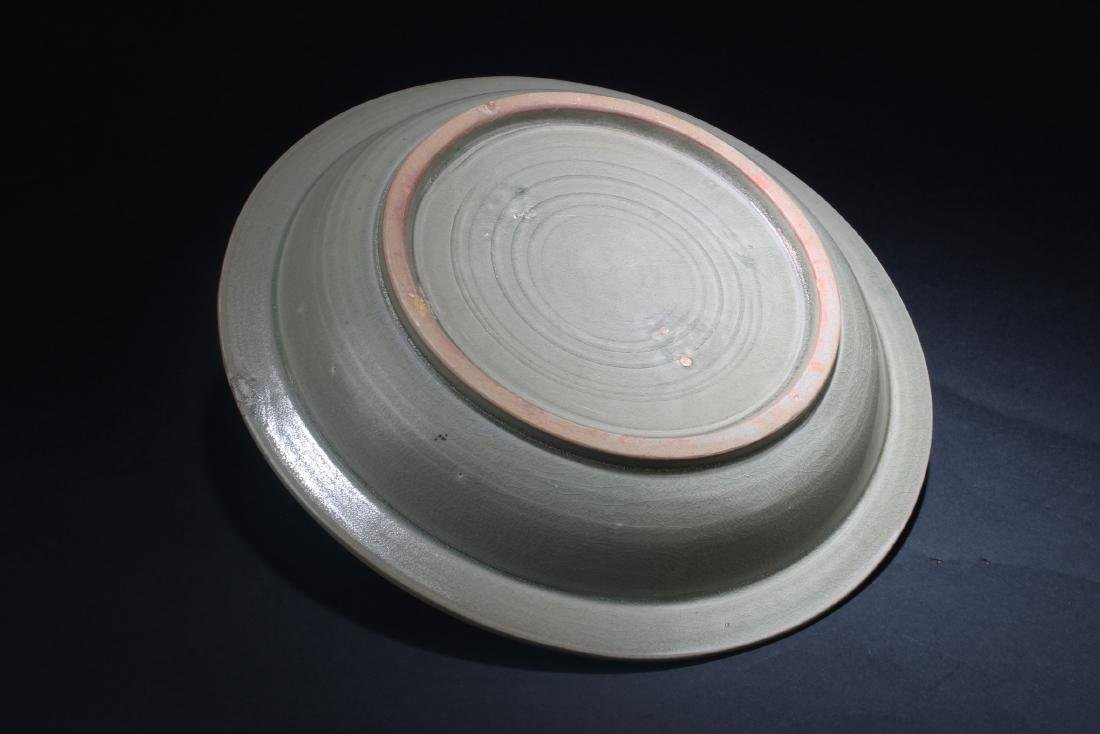A Chinese Logquan Plate - 5
