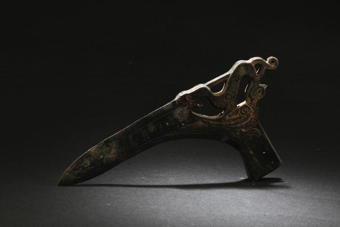 A Chinese Bronze Spear Blade