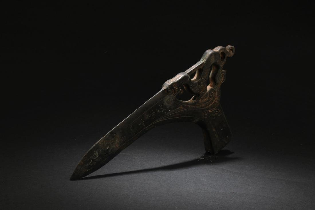 A Chinese Bronze Spear Blade - 2
