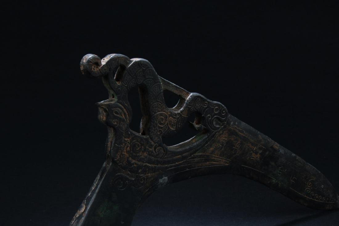 A Chinese Bronze Spear Blade - 6