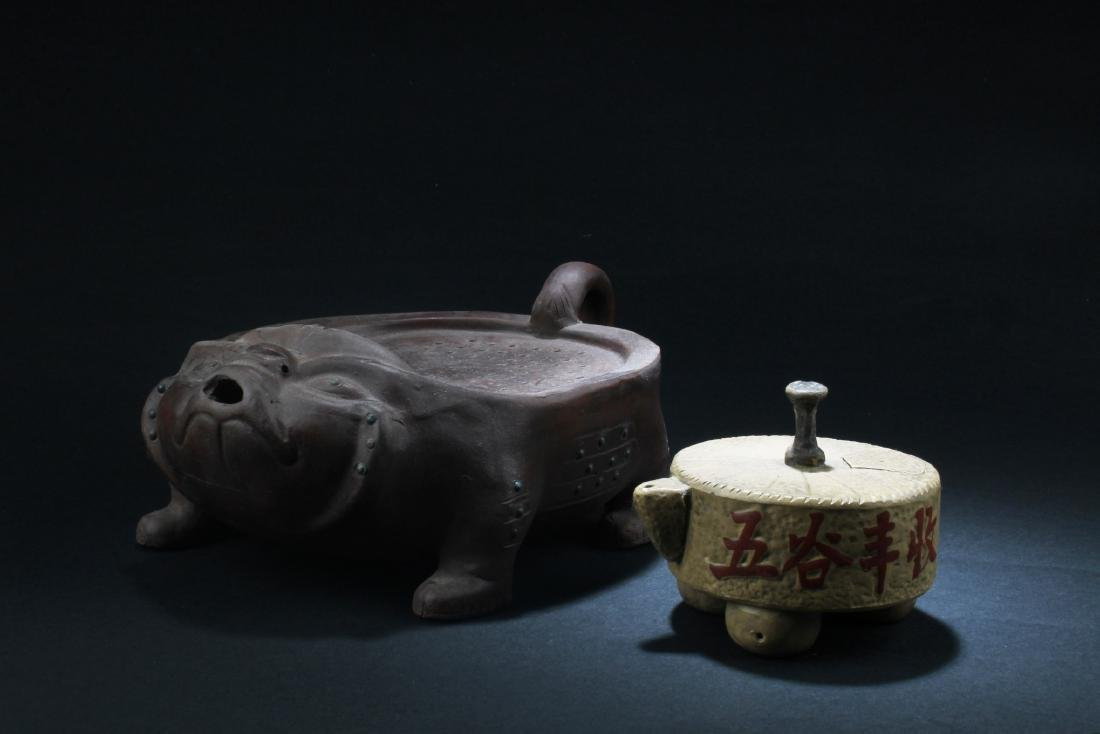 A Group of Two Chinese Zisha Teapot & Accessories