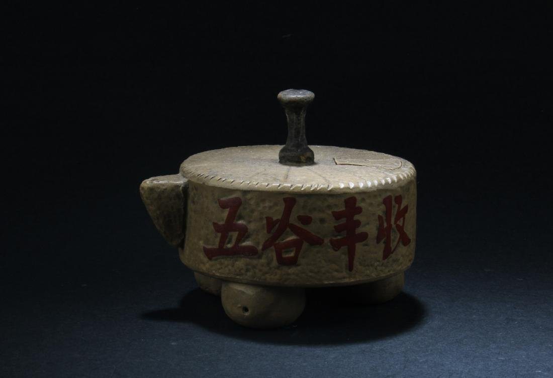 A Group of Two Chinese Zisha Teapot & Accessories - 6