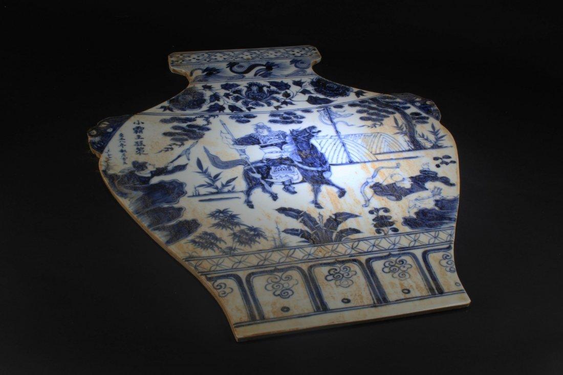 A Vase Shaped Blue & White Porcelain Plague