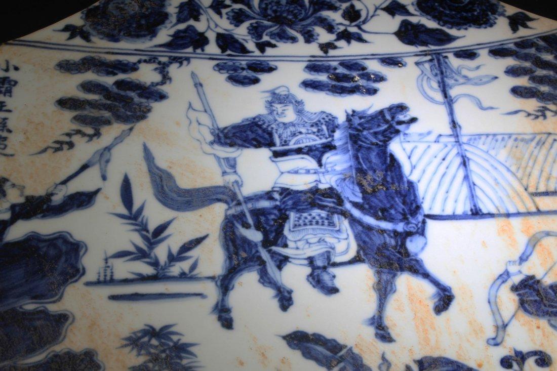 A Vase Shaped Blue & White Porcelain Plague - 2