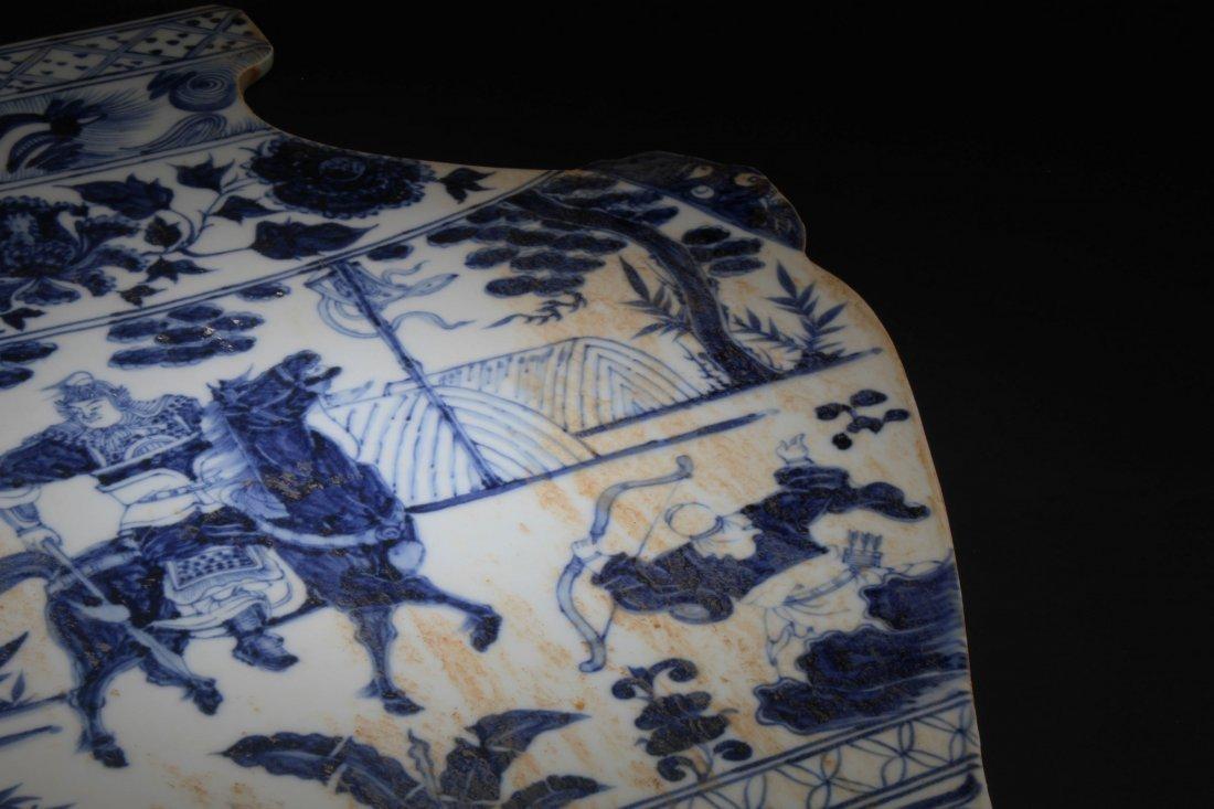 A Vase Shaped Blue & White Porcelain Plague - 4