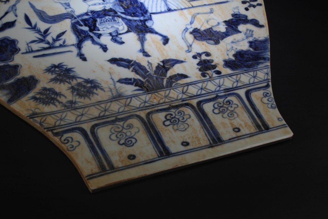 A Vase Shaped Blue & White Porcelain Plague - 5