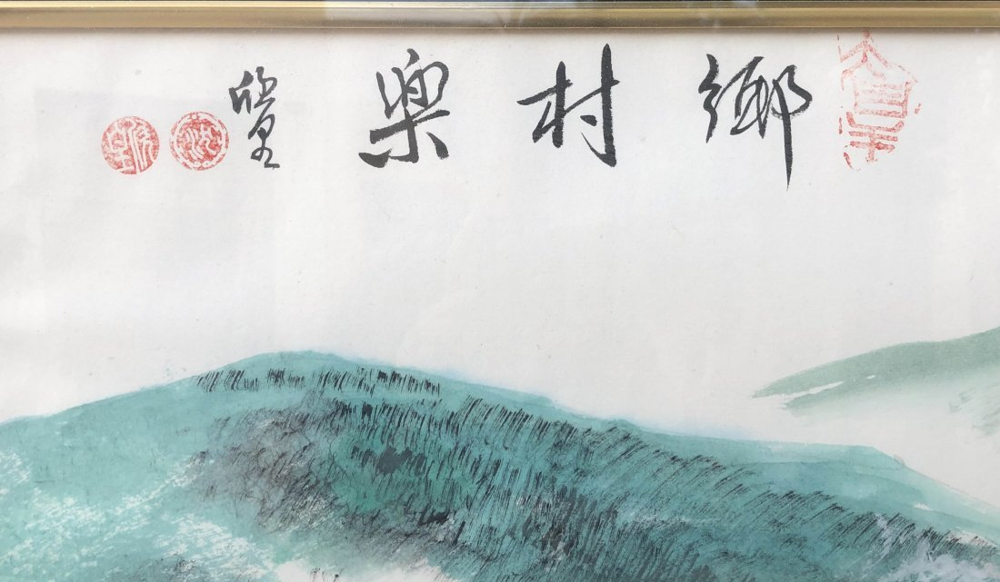 A Framed Embroidery Painting - 4