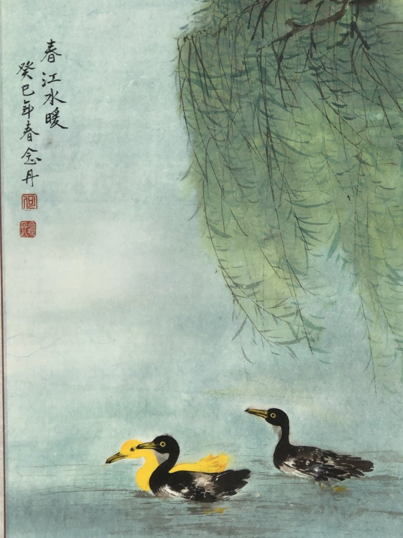 Chinese Framed Painting - 2