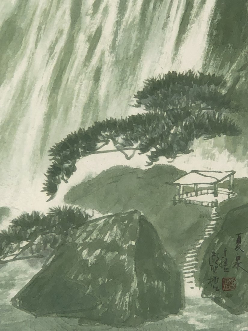 A Chinese Framed Painting - 3