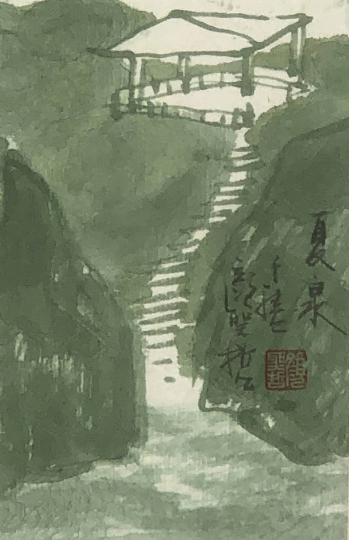 A Chinese Framed Painting - 4