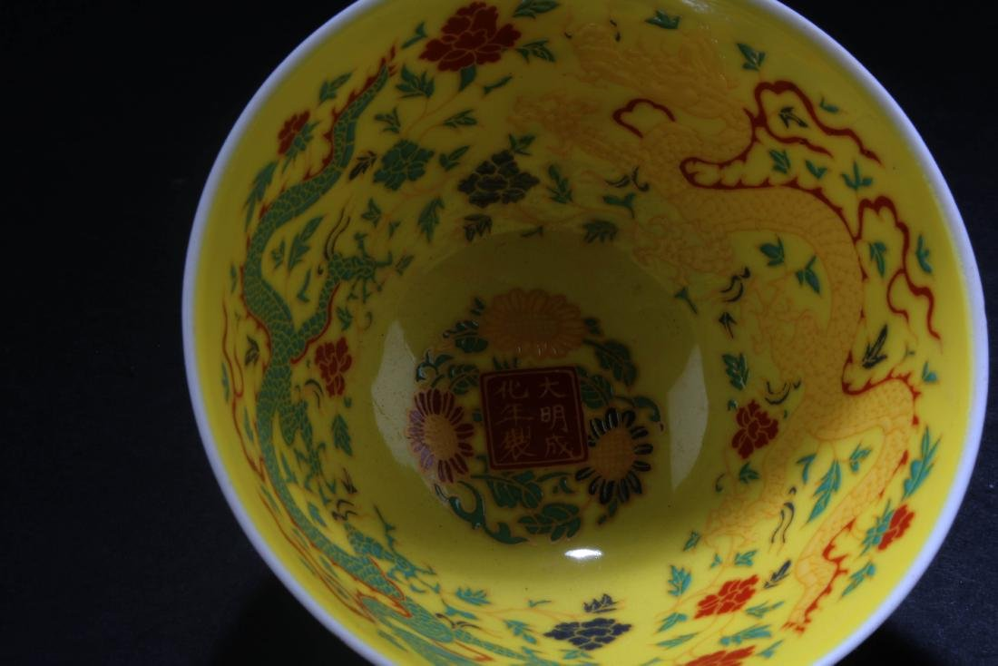 A Pair of Chinese Porcelain Cups - 4