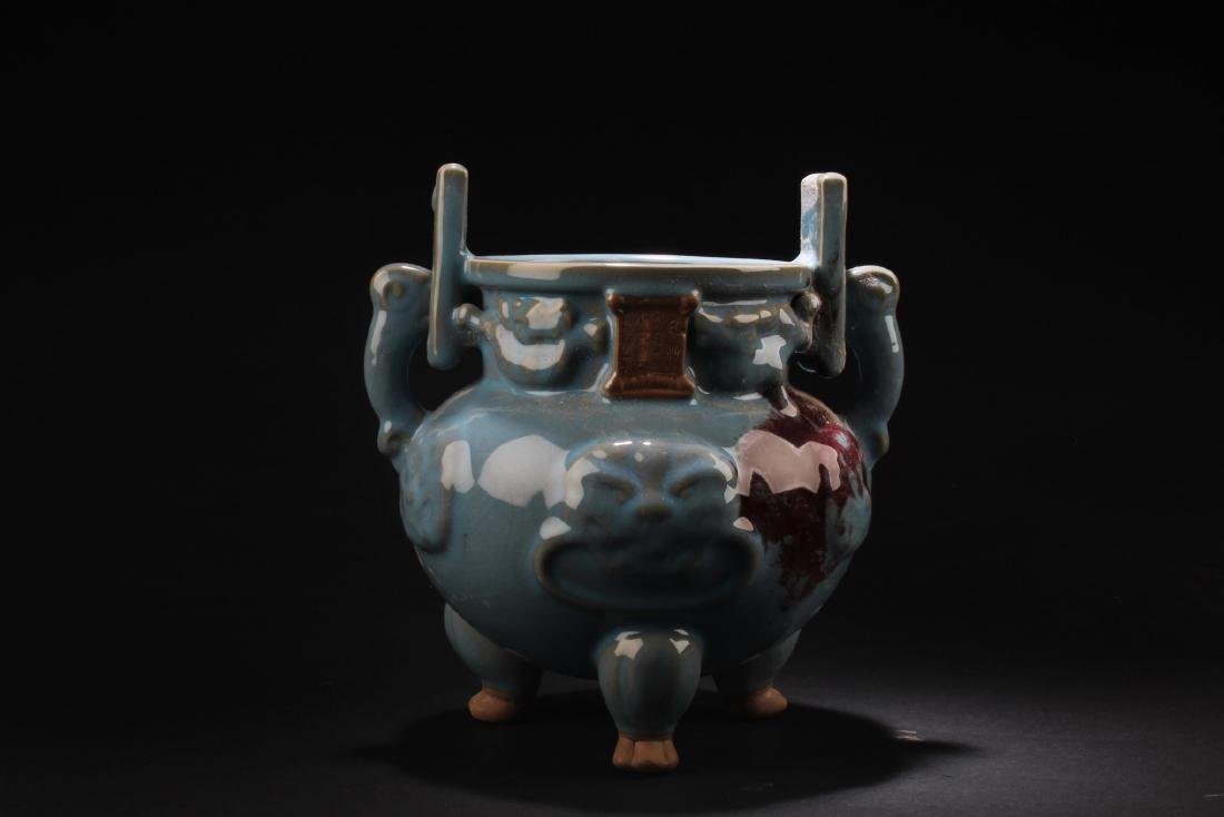 Chinese Porcelain Tripod Censer