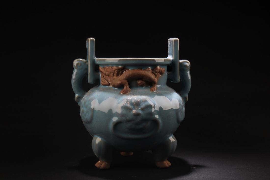 Chinese Porcelain Tripod Censer - 2