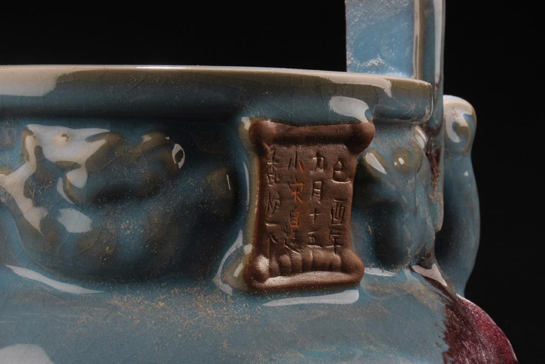 Chinese Porcelain Tripod Censer - 4