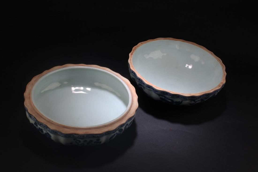 Chinese Blue & White Round Container - 3