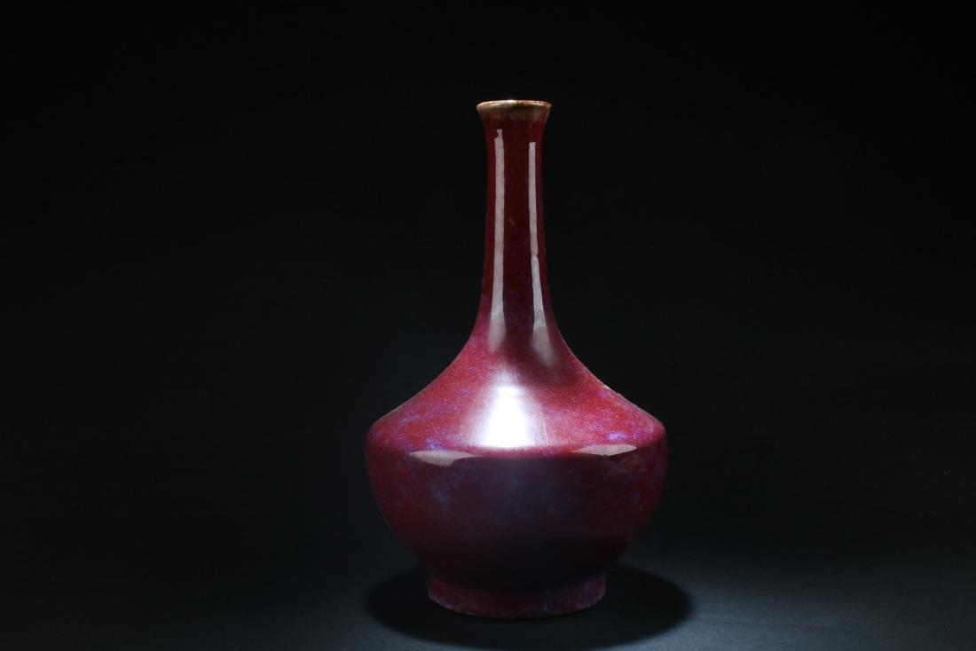Chinese Porcelain Flambe Vase