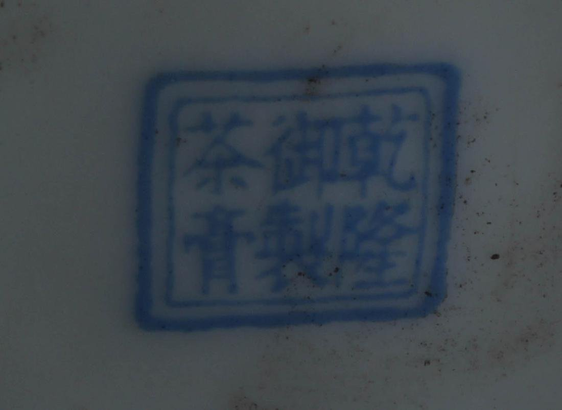 Chinese Famille Jaune Tea Leaves Container - 5