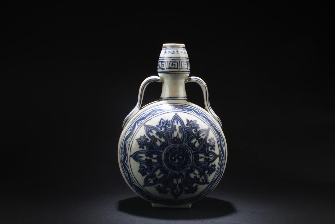 Chinese Blue & White Porcelain MoonFlask Vase