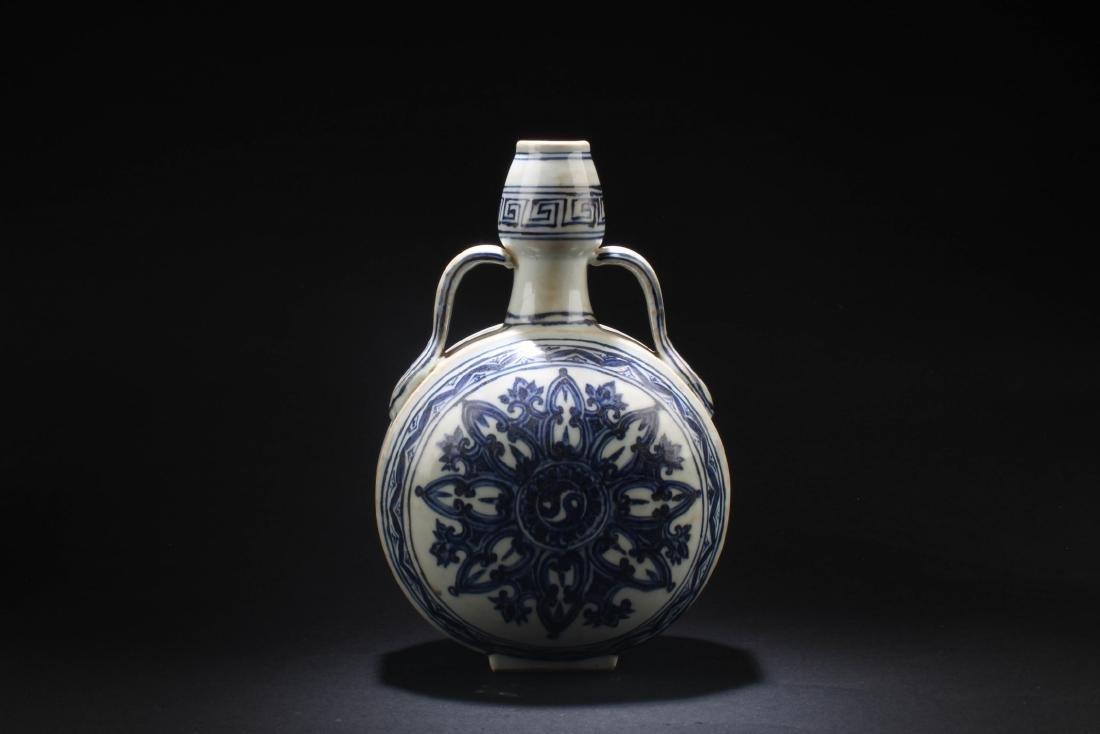 Chinese Blue & White Porcelain MoonFlask Vase - 2