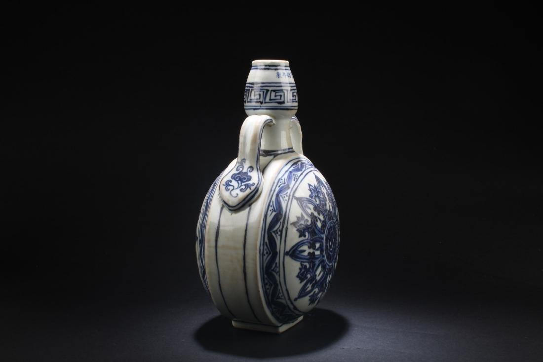 Chinese Blue & White Porcelain MoonFlask Vase - 3