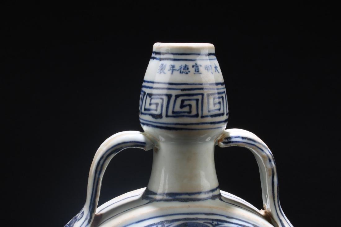 Chinese Blue & White Porcelain MoonFlask Vase - 4