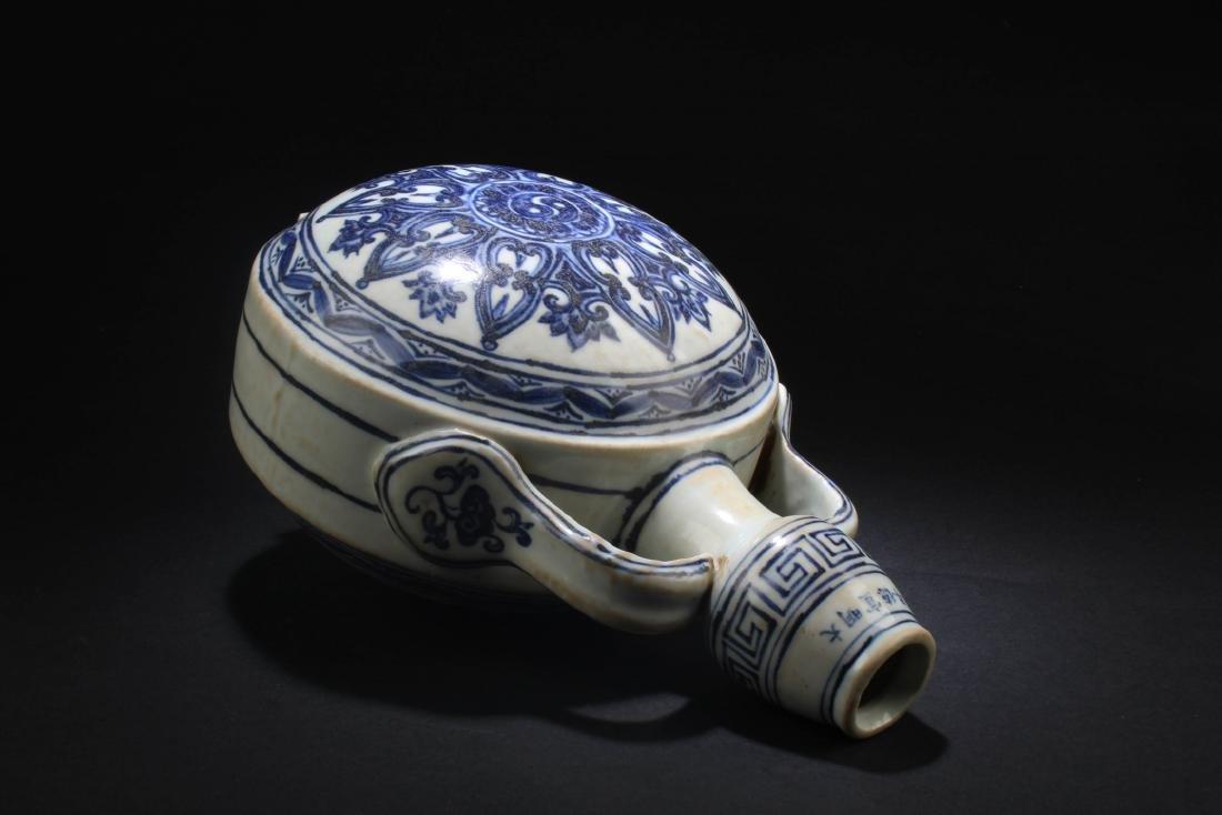 Chinese Blue & White Porcelain MoonFlask Vase - 5