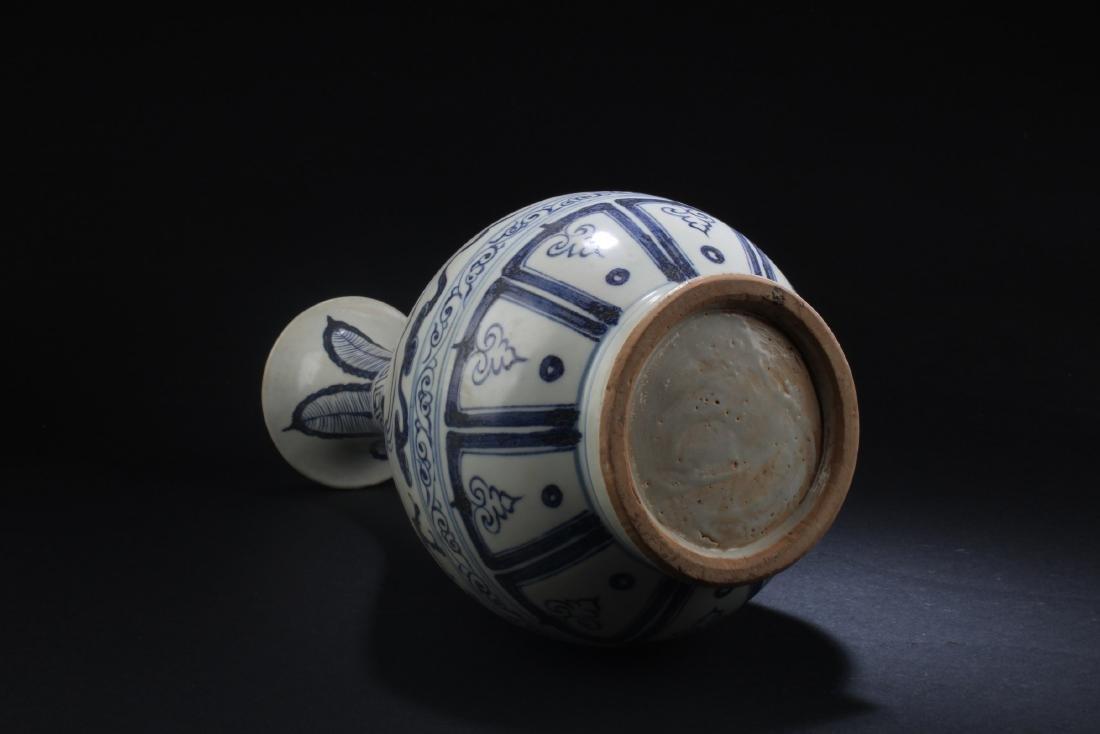 Chinese Blue & White Porcelain Vase - 4