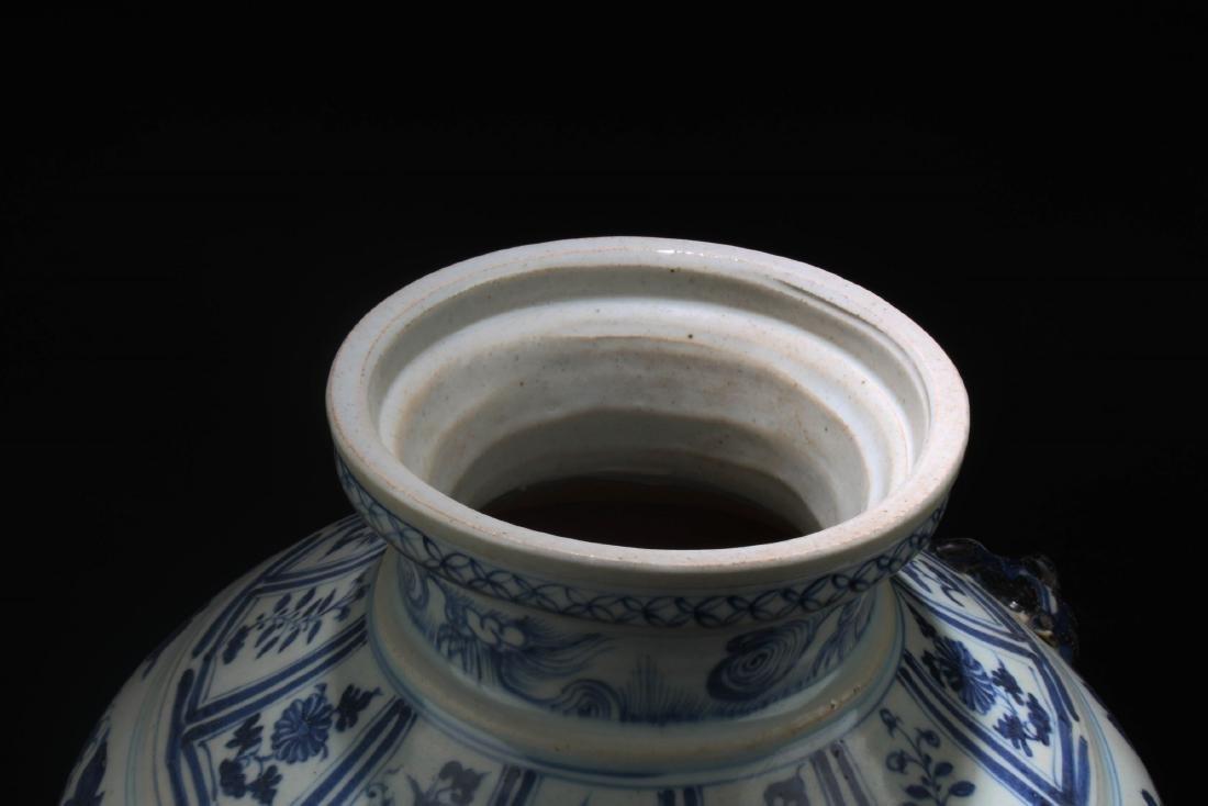 Chinese Blue & White Porcelain Jar - 5